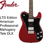 Fender Limited  American Professional Tele Deluxe