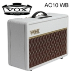 VOX AC10 Limited White Bronco