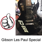 Gibson Les Paul Special Limited Bad Co. Edition