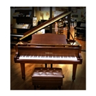 "Pre-owned Yamaha G1 5'3"" baby grand"