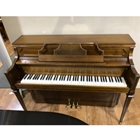 Used Yamaha M204 With Wood Brown Cabinet